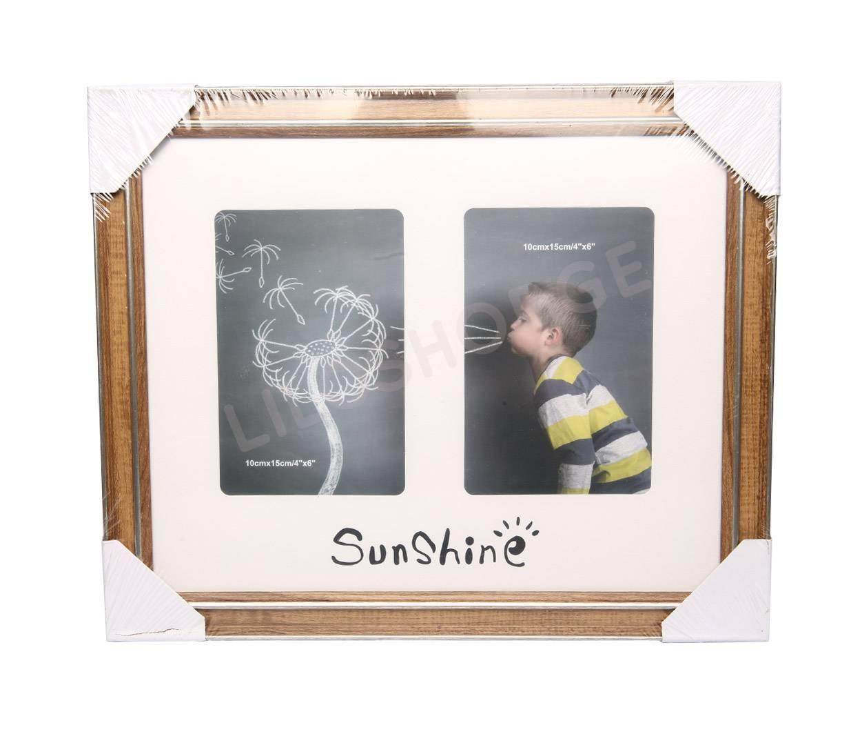 სურათის ჩარჩო 2 ფოტოთი Sunshine ფოტოს ზომა: 10X15 სმ 31091 ...